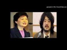 김어준 -  박근혜 무기징역 형량 예견, 청와대 비아그라 터트린 김어준 근라임