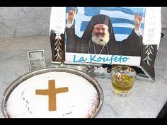 Φανουρόπιτα συνταγη με 9 υλικά Fanouropita - YouTube Birthday Cake, Cooking Recipes, Greek, Youtube, Birthday Cakes, Chef Recipes, Greece, Youtubers