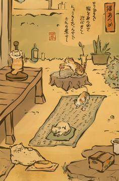 Neko Atsume, Edo Period(?) - Imgur