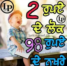 Punjabi Funny, Funny Quotes, Funny Memes, Big Men Fashion, Attitude Status, Punjabi Quotes, Reality Quotes, Cute Kids, Lyrics