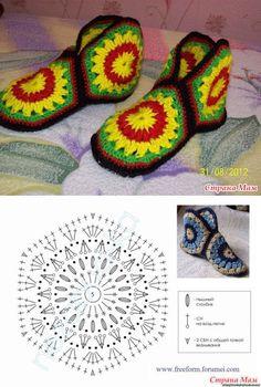 Diy Crochet Slippers, Knit Slippers Free Pattern, Crochet Slipper Pattern, Crochet Square Patterns, Crochet Scarves, Crochet Clothes, Beginner Knitting Patterns, Crochet Instructions, Crochet Handbags
