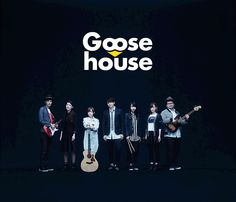 [MUSIC] Goose house to release two albums in February - http://www.afachan.asia/2015/01/music-goose-house-release-two-albums-february/