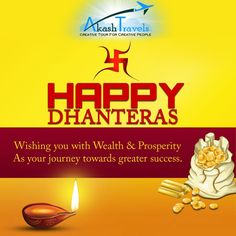 Happy #Dhanteras Wishes.