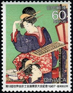 world stamps - Google Search