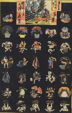 <極ざいしきうつしゑ 都楽 : GOKUZAISHIKI UTSUSHIE TORAKU> MONSTERS KUNIYOSHI UTAGAWA 1798-1861 Last of Edo Period