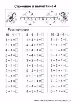 Slika na zidu združenja Mental Maths Worksheets, First Grade Math Worksheets, Preschool Worksheets, Preschool Learning, Math Activities, Addition And Subtraction Practice, Math Addition Worksheets, Math Sheets, Math For Kids