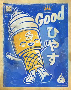 Good_Creamy_Cover_01.jpg 787×1,000 pixels