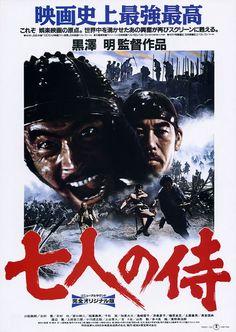 Shichinin no samurai (Seven Samurai, 1954)