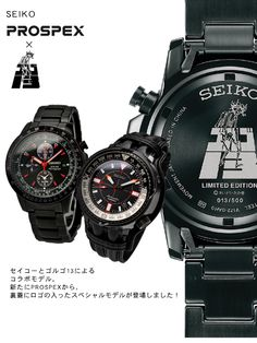 """Seiko Golgo 13 Watches---  In 2012, Seiko released 4 limited edition watches in honor of the famous Japanese manga Golgo 13. """"Duke Togo"""" is the main character of the manga series that has been running since the late 1960s. In Japan, Golgo 13 is extremely recognizable and the four watches are true fanboy collector items of the highest quality. Now you too can kill enemies just like Duke! This isn't the first time Seiko has created limited edition watches for an anime or manga series..."""