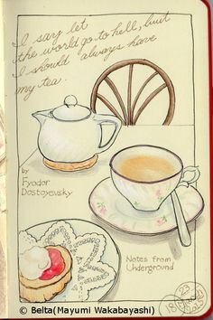 2015_03_23_leaftea_02_s 松江の紅茶専門店 リーフティさんでティータイム for this drawing I used : Faber castell polychromos Holbein artists colored pencils Moleskine sketchbook © Belta(Mayumi Wakabayashi)