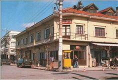 Salihli eski belediye