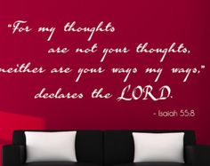Matthew 11:28-29  Wall Decal  Bible Verse Wall by NuovoCreations