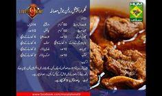 Cooking Recipes In Urdu, Veg Recipes, Indian Food Recipes, Pakistani Dishes, Indian Dishes, Shireen Anwar Recipes, Health Benefits Of Walnuts, Masala Tv Recipe, Masala Spice