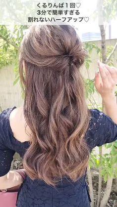 割れないくるりんぱの作り方は少しだけ工夫すると簡単に出来ちゃいます♡ Hair Arrange, Braided Hairstyles, Hair Inspiration, Braids, Hair Beauty, Make Up, Long Hair Styles, Bang Braids, Cornrows