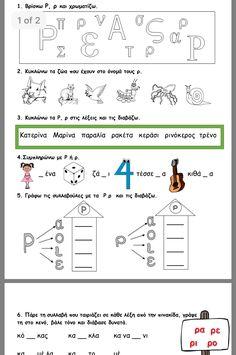 Greek Language, Alphabet, Chart, Map, Teaching, Education, School, Kids, Young Children