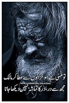 300 Best Malang Images Urdu Poetry Sufi Poetry Punjabi Poetry
