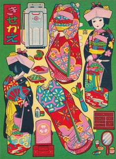 Vintage Japanese paper dolls by The Moog. for 1500 free paper dolls, go to my website Arielle Gabriel's The International Paper Doll Society. Japanese Paper, Vintage Japanese, Paper Art, Paper Crafts, Foam Crafts, Art Chinois, Paper Dolls Printable, Thinking Day, Kawaii