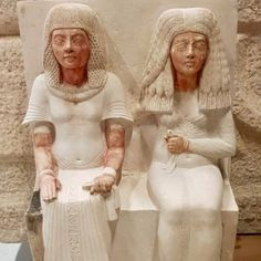 Statue of Meryre and his wife IniuiaHigh Priest of Aten and High...