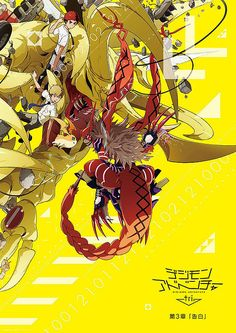 """Digimon Adventure Tri."" 3rd Part Extends Its Screening due to Box Office Success ""Kokuhaku (Confession),"" the third part of the six-part anime film project Digimon Adventure Tri., was released at 11 theaters across Japan on Septemb..."