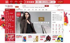 패션 O2O 스타트업 '브리치', 중국 최대 규모 온라인 쇼핑몰 징동닷컴에 단독 입점