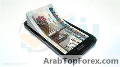 عوده يتيح الاشتراك مجانًا في محفظة Audi2pay عبر موقع البنك Phone, Telephone, Mobile Phones