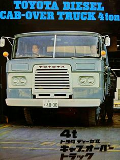 Toyota CabOver Truck