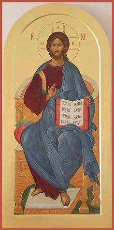 Our Lord Jesus Christ Religious Images, Religious Icons, Religious Art, Byzantine Icons, Orthodox Christianity, Orthodox Icons, Sacred Art, Pictures To Draw, Icon Set