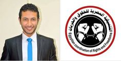 """""""تنسيقية الحقوق والحريات"""" تدين الإخفاء القسرى للطالب """"أنس مصطفى"""" بعد إختطافه من هندسة طنطا"""