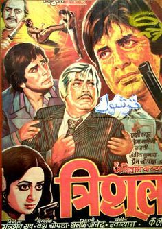 "Trishul (1978) This movie stared  A list stars like Sanjeev Kumar Amitabh Bachchan, Shashi Kapoor, Hema Malini, Raakhee Waheeda Rehman. Produced by Gulshan Rai under the Trimurti films banner, the movie was directed by Yash Chopra. Superlative music was by Khayyam with memorable songs like, ""Gapoochi Gam Gam"", ""Jo Ho Yaar Apna"", ""Janeman Tum Kamal Karte Ho"", ""Aap Ki Maheki Hui Zulf Ko"" and my favorite from this movie, ""Mohabbat Bade Kam Ki"","