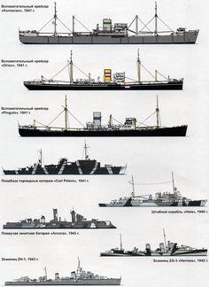 Mercantes armados y otros buques de la Kriegsmarine, Alemania