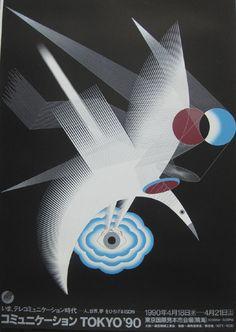 kazumasa nagai nasceu em 1929 em Osaka. O denominador comum do seu trabalho é a harmonia entre o homen, a arte e anatureza.