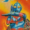 Ultraman salutes Tsuburaya Productions.