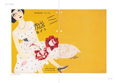 Hisui Sugiura: Book design of Mitsukoshi Magazine, 1932.