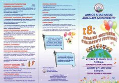 18o Παιδικό Φεστιβάλ Αγίας Νάπας