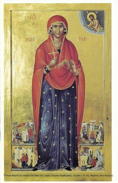 Typical Russian, Byzantine Icons, Religious Icons, Margarita, Greek, Painting, Art, Female, Saints