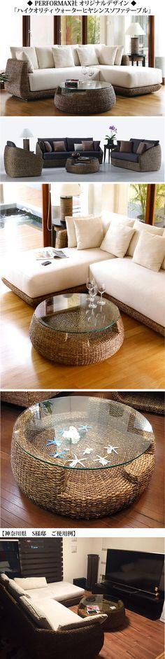 ウォーターヒヤシンス家具(PERFORMAX/パフォーマックス正規品)など、スタイリッシュな高品質アジアン家具・雑貨をお届けします!自然素材のインテリアで、バリの高級アジアンリゾートの様な癒し空間を再現してください♪