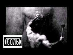 """Студия """"моЁкино"""" Реквием """"Музыка боль.""""   """"The music of pain."""""""