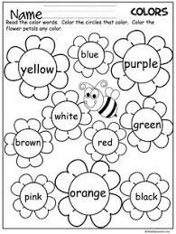 Kindergarten Spring Color Worksheets To Learn 001 – Did you . Kindergarten Math Coloring Sheets addition and subtraction coloring . Fun Spring color-by-number activities for practicing basic addition and subtraction facts. Kindergarten Reading, Preschool Learning, Kindergarten Worksheets, Preschool Activities, Color Worksheets For Preschool, Preschool Activity Sheets, Homeschool Worksheets, Kids Worksheets, Number Worksheets