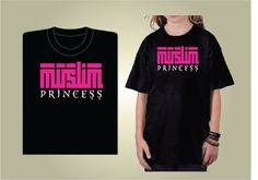 Kidz Kufi Tshirt Typography Design, Muslim, Islamic, Shirt Designs, Ann, Menswear, Quote, Sport, Inspired