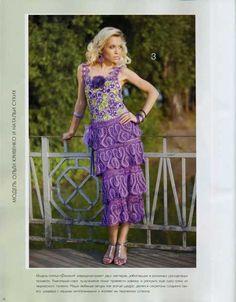 Russian Crochet Magazines: Duplet, Zhurnal MOD Fashion Magazine : so beautiful ideas ! This is a girly crochet !!!