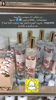 Perfume Scents, Fragrance, Beauty Care, Beauty Skin, Lovely Perfume, Diy Skin Care, Products, Costume Jewelry, Makeup Stuff