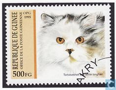 Postage Stamps - Guinea - cats