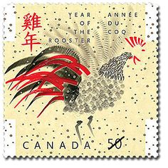 2005 Canada Post - Year of the Rooster:   For the 2005 Lunar New Year Canada Post has created a pair of proud birds that evoke the value and aesthetics of Chinese brushwork - an art form at the very heart of the culture.