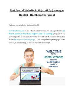First dental website in gujarati by jamnagar dentist dr bharat katarmal  About drkatarmal.com, first dental website in gujarati language launched by Dr. Bharat Katarmal - dentist at Jamnagar, provide dental health education in Gujarati.