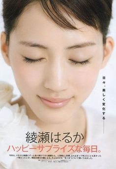 Haruka Ayase.