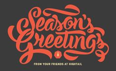 Hightail's Season's Greetings
