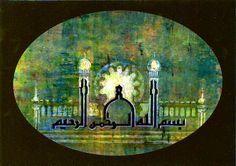 You are visiting the premiere Islamic greeting cards site where you can choose from more than 100 original designer cards and other Islamic gifts and greeting products! http://yourtruegreetings.com/
