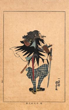 Artist: Utagawa Kuniyoshi Date: Taisho era, 9th year (1920) Title of Book: Seichu Gishiden (Stories of the true loyalty of the faithful samurai) Condition: Very good condition with some typical age toning Size: 9.5″ height x 6″ width Description: 100% genuine & authentic ukiyo-e Japanese Woodblock Print from the Taisho Period, 1920. Very good color and impression. A wonderful print of a ronin samurai by the famous artist Utagawa Kuniyoshi, No. 15 of 50. Bonus: Receive for f...