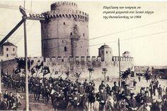 112xw Thessaloniki, Turkish Army, Ottoman Empire, Macedonia, Historical Photos, Athens, Old Photos, Istanbul, Greece
