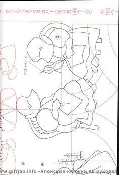 Patchwork Quilt Tsushin 139 - Ludmila2 Krivun - Álbumes web de Picasa